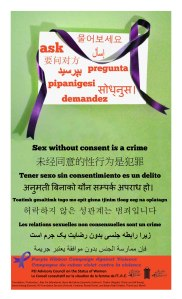 WEB-2013-purple-ribbon-multilingual-poster